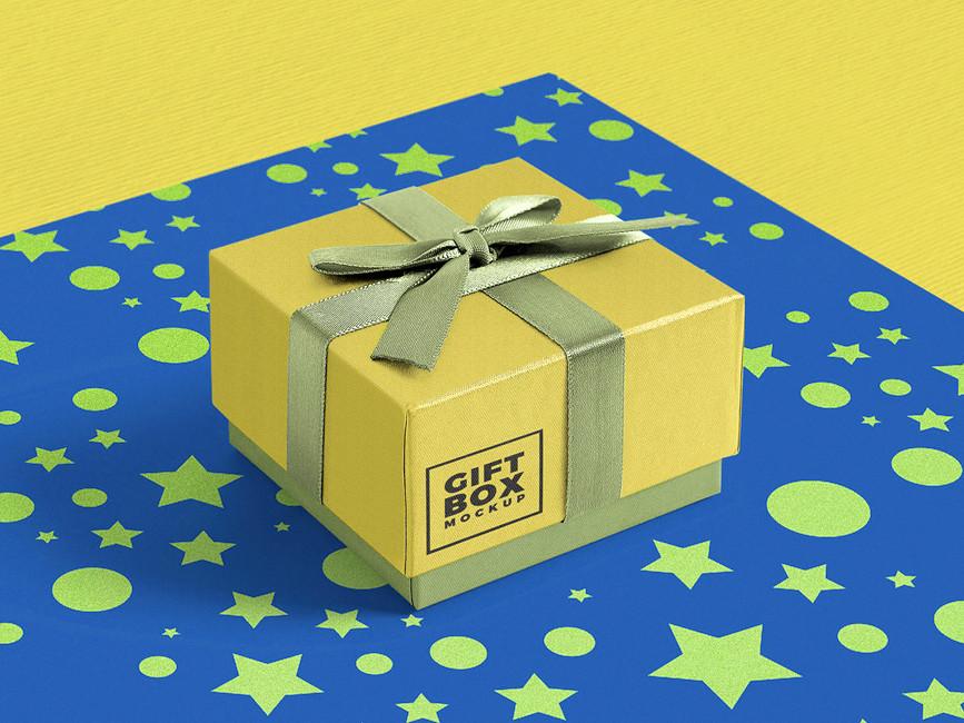 Gift Box Mockup Free PSD